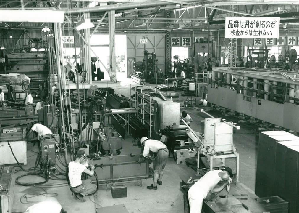 古橋製作所の歴史2